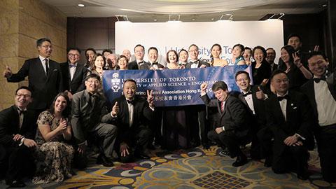 Hong Kong Gala