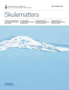 Cover of Skulematters 2018
